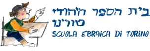 Scuola Ebraica di Torino