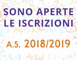 Calendario Scolastico Torino.Calendario Scolastico Scuola Ebraica Di Torino